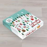 Коробка Адвент-календарь