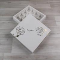 Коробка Элара 16 белый с тиснением
