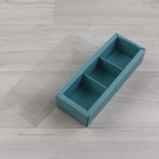 Коробка Карме 3 бирюзовый матовый с прозрачным шубером