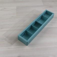 Коробка Карме 5 бирюзовый матовый с прозрачным шубером