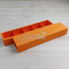 Коробка Карме 5 апельсин шубер апельсин с тиснением