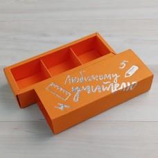 Коробка Карме 3 апельсин шубер апельсин с тиснением