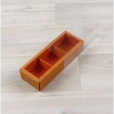 Коробка Карме 3 апельсин с прозрачным шубером