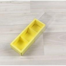 Коробка Карме 3 лимонный с прозрачным шубером
