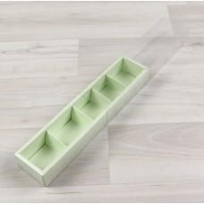 Коробка Карме 5 салатовый с прозрачным шубером